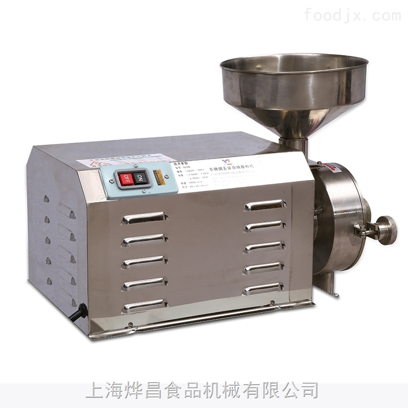 HK-820上海五谷杂粮磨粉机