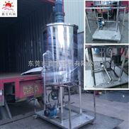 惠州大型液体搅拌罐 液体粉体高速混合机 带乳化功能搅拌机现货