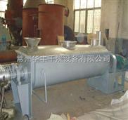 印染污泥专用桨叶干燥机价格