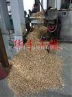 虾头专用带式烘干机厂家-华丰干燥
