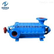 供应D/DG型卧式多级泵D25-50x8高扬程耐磨耐腐蚀多级泵