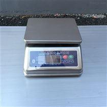 ACS-HT-JWP食品厂6公斤不锈钢桌秤 15kg全密封防水桌称