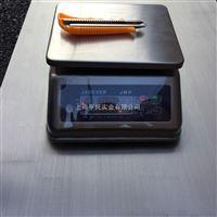 批发不锈钢电子桌秤