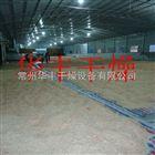 虾壳脱水专用带式干燥机厂家-华丰干燥