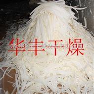 DWT胡萝卜脱水干燥机厂家-华丰干燥