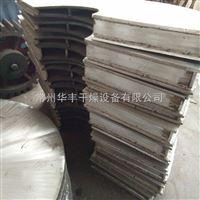 双轴桨叶干燥机生产厂家