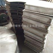 JYG空心桨叶干燥机供应商