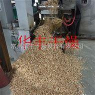 DWT虾头专用带式烘干机厂家-华丰干燥