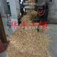 虾头带式烘干机厂家-华丰干燥