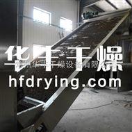 DWT青翘专用脱水干燥机