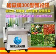 全自动小型碎菜机|不锈钢切菜机厂家直销
