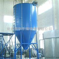 氨比西林干燥机