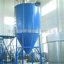 氧化铝离心喷雾干燥机