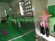 厲害了/微波瓶裝飲料低溫殺菌設備投產了