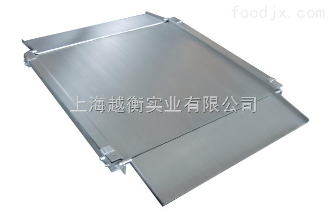 3吨全不锈钢电子小地磅 3吨不锈钢地磅多少钱