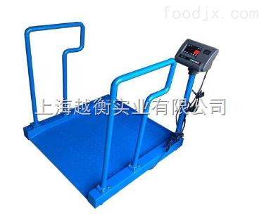 江苏300kg医院人体秤 方便上下的轮椅秤