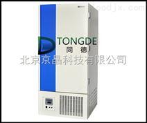 -86℃立式超低温保存箱600LDW-86L
