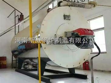 cwns系列 cwns系列全自动燃油(气)卧式热水锅炉