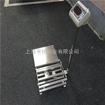 TCS-HT-A100kg/2g计重电子台秤 防水电子台秤