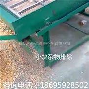 热销粮食清杂机  半自动筛选机械设备  去尘、除杂、清霉籽
