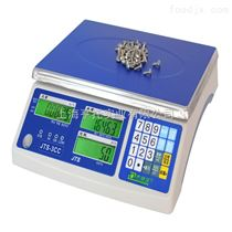 JTS-HT-B6公斤电子计数桌面秤 30公斤电子秤 高精度计数桌秤