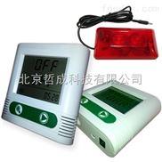 内置温湿度记录仪带声光报警器