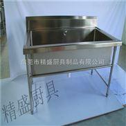 单星池,水池批发,价格优惠质量保证,专业承接厨房设备