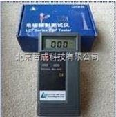 電磁輻射檢測儀