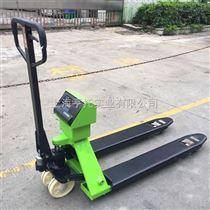 DCS-HE-F衢州3吨液压搬运电子叉车秤带打印