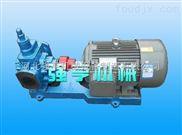 自贡强亨机械KCG高温齿轮泵专业输送各高温介质