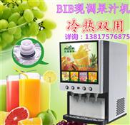果汁现调机浓缩果汁现调机冷饮机饮料现调机