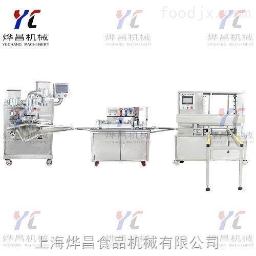 YC-06A多功能月饼自动包馅机