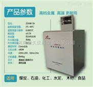 油品发热量热值测试仪