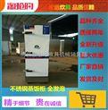 HY-ZFG-不銹鋼電蒸飯柜4盤6盤8盤12盤24盤商用電蒸飯車電蒸飯機蒸飯箱