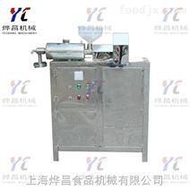 不锈钢多功能米粉机