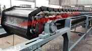 【链板式输送机】BL1000,价格,厂家,图片,供应商,矿业设备