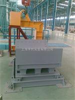 钢材厂5T缓冲电子地磅 三层缓冲平台称 10吨弹簧缓冲减震电子磅秤