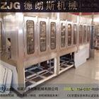 XGF32-32-12小瓶纯净水生产线设备