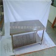 厂家直销双层工作台 节能环保不锈钢厨具设备 厨房专用工作台