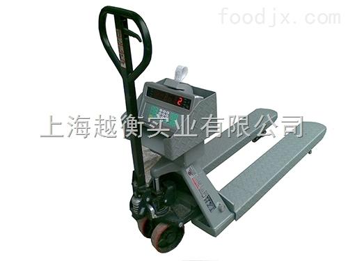 3吨防爆可移动叉车电子秤 3吨电子叉车秤带打印