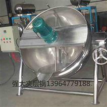 海参煮锅 电加热夹层锅 优质304不锈钢夹层锅
