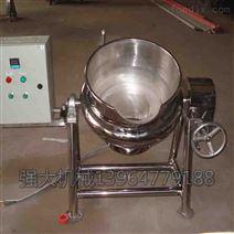 优质夹层锅供应商 夹层锅【蒸汽、燃气、电】