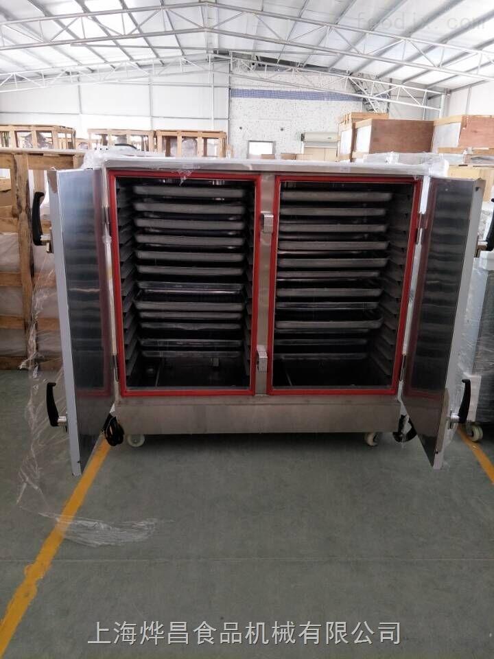 YC-150多功能蒸饭柜