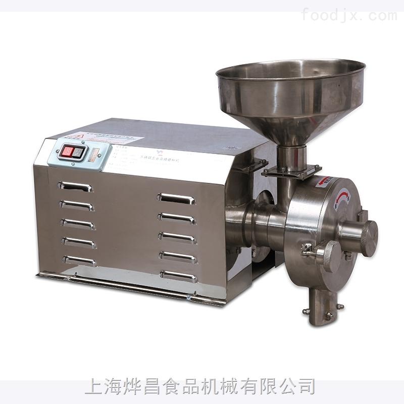 HK-820五谷杂粮磨粉机价格