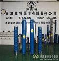 4寸_5寸_6寸口徑深井潛水泵_大流量井用潛水泵品牌