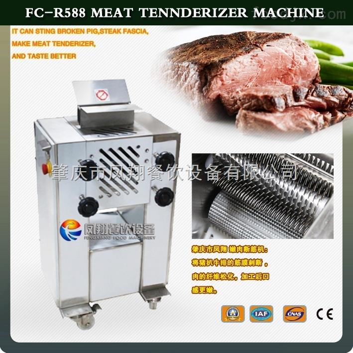 肉类加工设备 嫩肉机 牛排 猪排 鸡排 断筋嫩肉机