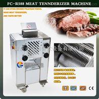 FC-R580肉类加工设备 嫩肉机 牛排 猪排 鸡排 断筋嫩肉机