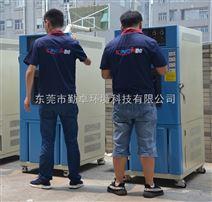 微型恒温恒湿箱40多度恒温循环老化干燥箱