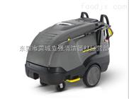 江门有售德国凯驰HDS 8/18-4 M热水清洗机