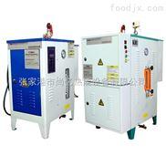 小型电热蒸汽发生器价格